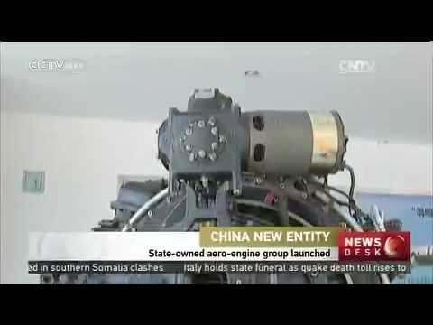 Download Youtube: China's state owned aero engine group launched   CCTV News   CCTV com English