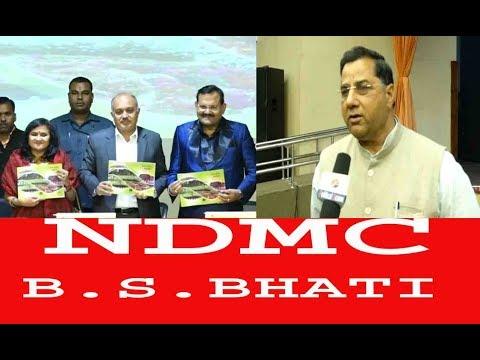 #NDMC बी एस भाटी जी ने कहा आर एम् आर और डेथ केश कर्मचारियों को जल्द किया जा सकता  है पक्का