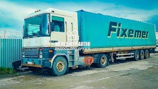 ВСЕ СЕКРЕТЫ огромной КАБИНЫ Freightliner Classic XL ?  МЕЧТА ДАЛЬНОБОЙЩИКА!