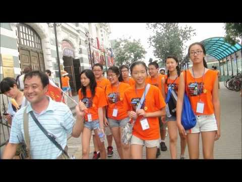 Leadership & Service Summer Program in Beijing 2013 (Session 2)