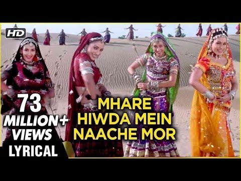 mhare-hiwda-mein-lyrical-|-hum-saath-saath-hain-|-salman-khan,-karishma-kapoor,-saif-ali-khan,-tabu
