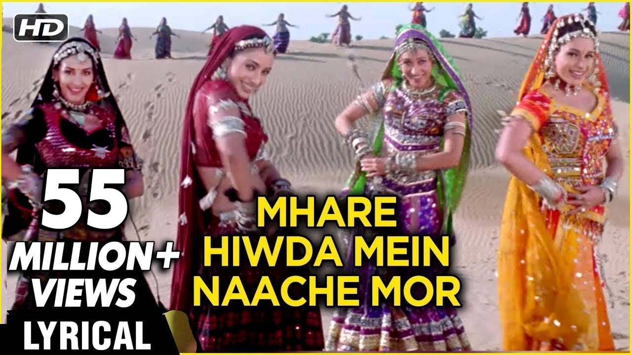 Download Mhare Hiwda Mein Lyrical   Hum Saath Saath Hain   Salman Khan, Karishma Kapoor, Saif Ali Khan, Tabu