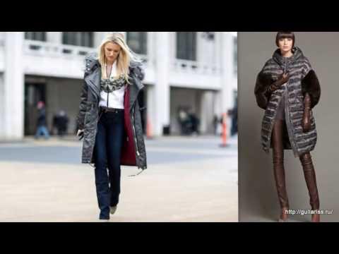 уличная мода зимой 2016 2017