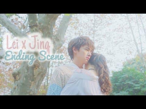 Chords For Hua Ze Lei X Teng Tang Jing Ending Scene 花泽类x 滕