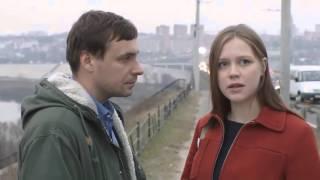 Райские кущи - Русский трейлер 2015 (Фильм)