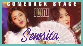 [ComeBack Stage] (G)I-DLE  -  Senorita ,(여자)아이들 - Senorita Show Music core 20190302 mp3