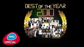 BEST OF THE YEAR 2010 [Official Music Long Play]