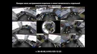 IP видеонаблюдение Брянск Fisheye рыбий глаз(Видеокамера Fish Eye