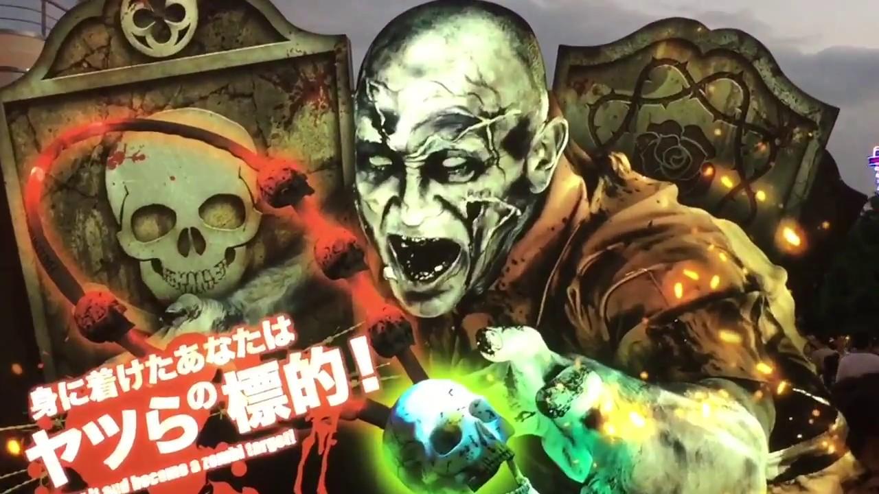 михалкова картинки зомби приведение можно