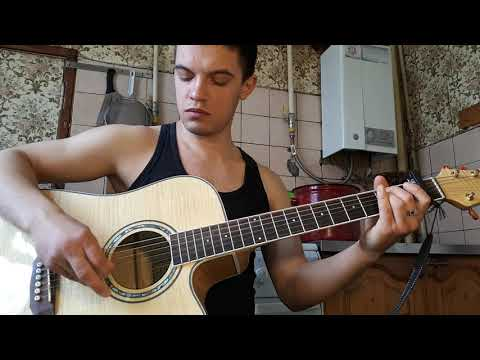 Лёша Свик - Беззаботные дни на гитаре + разбор песни