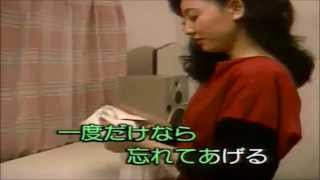 先日、二ヶ月前に亡くなられた作詞家の山口洋子さんの曲で中条きよしの...