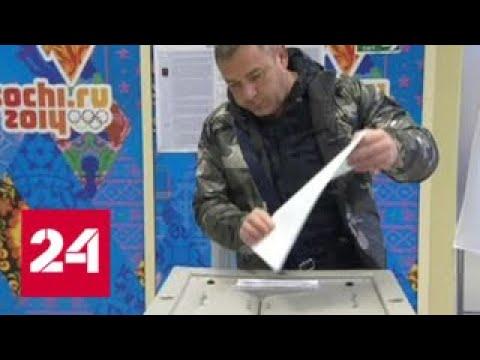 Небывалая явка в Сочи: туристы голосуют перед подъемом в горы - Россия 24