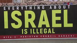 کراچی: 'دفاع پاکستان کونسل' کے زیر سایہ 'تحفظ بیت المقدس مارچ'