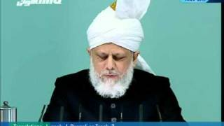 (Tamil) Friday Sermon 18th February 2011 - Islam Ahmadiyya