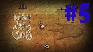 Прохождение Don't Starve: Reign of Giants #5 - Первый гигант