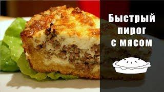 пироги рецепты с фото простые и вкусные