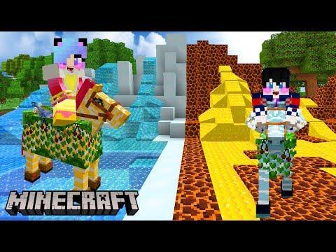 Minecraft จะเกิดอะไรขึ้นเมื่อมีอานม้าเพิ่มความสามารถพิเศษสุดเจ๋ง Horse Tweaks Mod 1.12.2