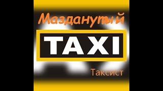 как в такси заработать больше денег