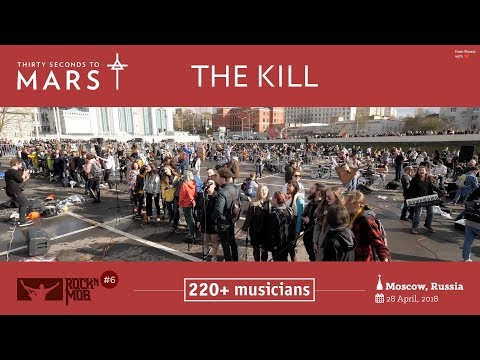 Видео: Thirty Seconds to Mars - The Kill (ROCKNMOB #6, Moscow)