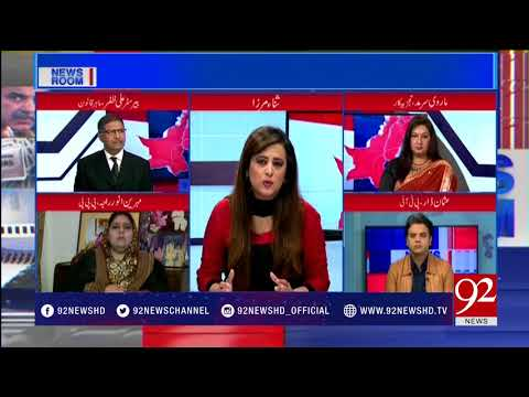 News Room- 29 January 2018 - 92NewsHDPlus