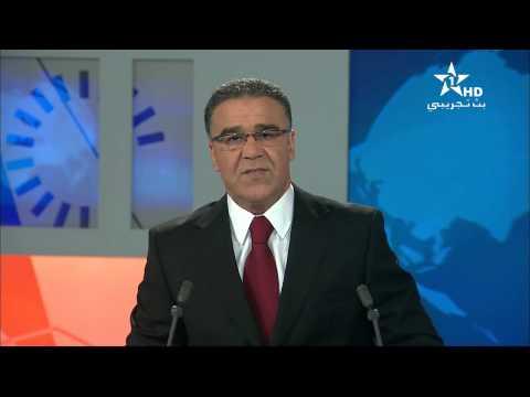 القناة الأولى المغربية تبث بتقنية عالية الجودة - Aloula diffuse en HD