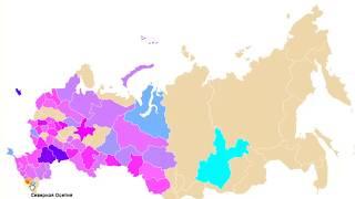 Тарифы на газ в России, 2018. Gas price in Russia 2018, by region