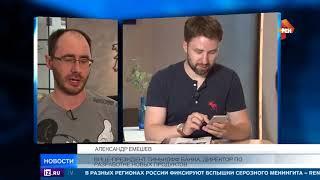 Жилье в России станет доступнее благодаря онлайн ипотеке