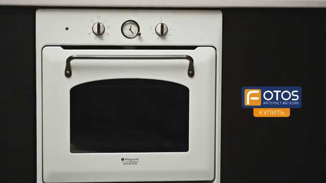 Hotpoint Ariston Ft85 и Ft82