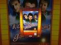 Когда наступит день (1988) фильм