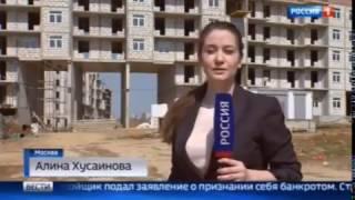 ЖК ЛЕГЕНДА  - ОБМАНУТЫЕ ДОЛЬЩИКИ В НОВОЙ МОСКВЕ!