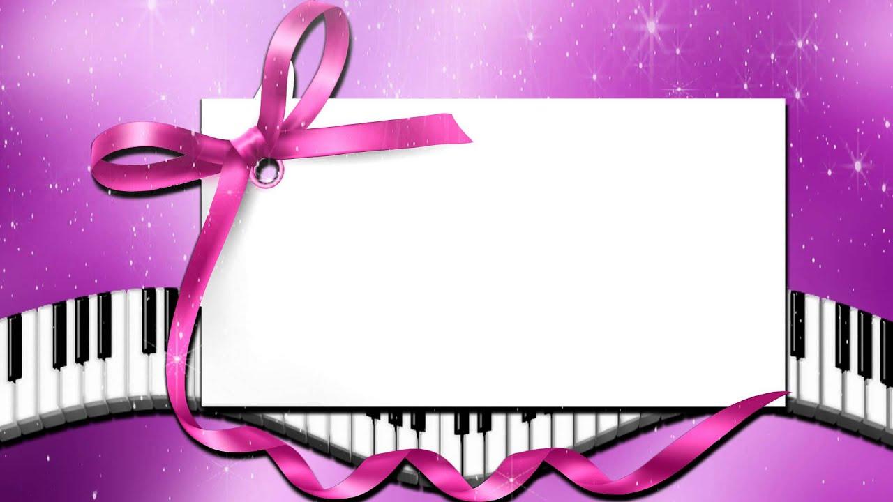 Рамки музыкальные открытки с днем рождения, для новогодних открыток