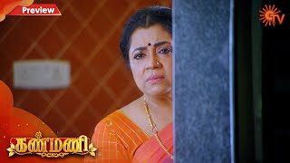 Kanmani - Promo | 12th December 19 | Sun TV Serial | Tamil Serial