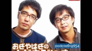 芸能界ケンカ最強ナンバーワン thumbnail