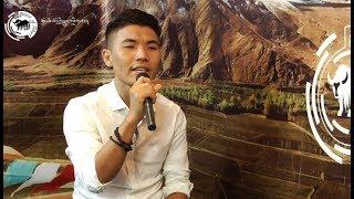 "གཞས་པ་བུ་ཆུང་ལགས་ལ་བཅར་འདྲི། ""Milaam"" Singer Bhuchung"
