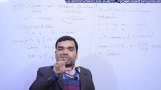 Statistics - Variance & Standard Deviation in Hindi