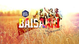 New Punjabi Songs 2016 || BAISAKHI SPECIAL || Non Stop Hits Songs AUDIO JUKEBOX