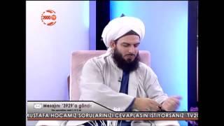 DÖVME YAPTIRANIN GUSUL ABDESTİ OLUR MU 2017 Video