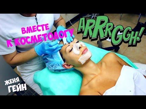 Косметологические Процедуры | ОТВЕТЫ НА ВОПРОСЫ | GIGI Алматы