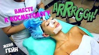 видео Косметологические процедуры против прыщей