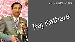 Deepavu ninnade gaaliyu ninnade. bhavageete karaoke