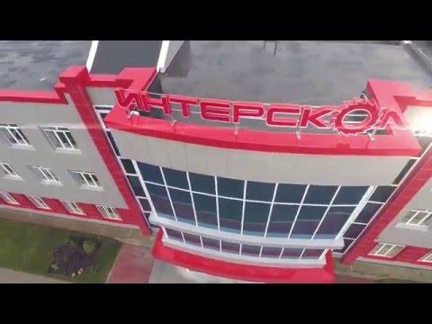 Сделано в России! Завод «Интерскол-Алабуга»