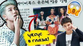 Baixar ЧТО ТВОРЯТ АНТИ-ФАНАТЫ! | BTS EXO KPOP ARI RANG