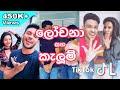 Lochana Jayakodi and Kelum Devanarayana - TikTok Musical.ly Videos Sri Lanka