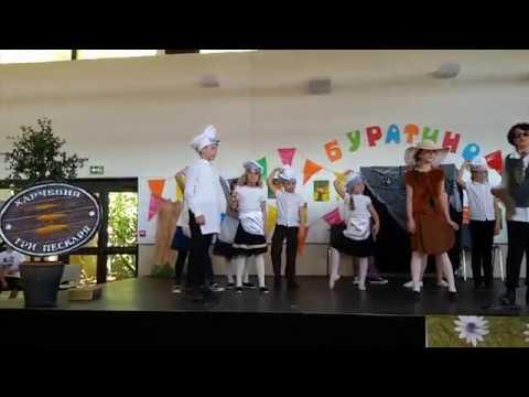 Танец кота Базилио и лисы Алисы