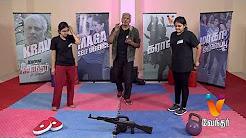 KRAV MAGA Self Defence 18-12-2017  Vendhar TV Show Online