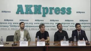 Фильм 'Welcome' 'Добро пожаловать' с участием российских и кыргызских актеров