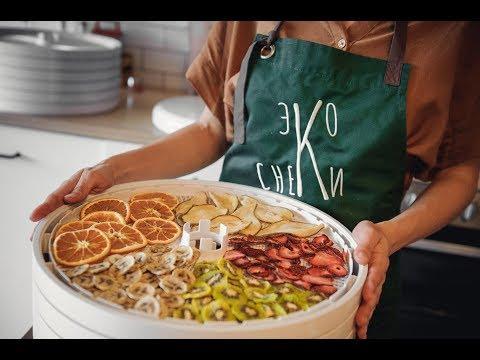Самый полный обзор Ezidri - лучшей сушилки для приготовления пастилы и фруктовых чипсов
