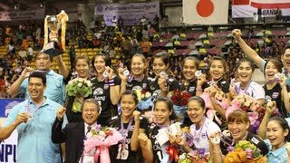 Thailand VS Japan AVC 2013 Final Match 21-09-13 Full Match