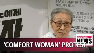 Download Video Victim of sex slavery demands shutdown of Japanese-funded foundation MP3 3GP MP4
