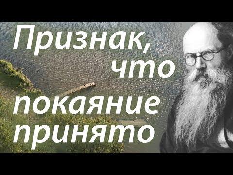 Покаяние и Любовь в нас - Никон Воробьёв